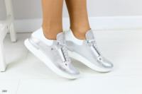 Женские серебряные кроссовки кожаные