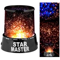 Проектор звездного неба Star Master|escape:'html'