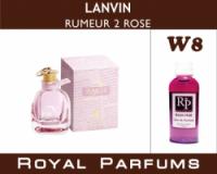 Духи Royal Parfums Lanvin «Rumeur 2 Rose»/ Ланвин «Румер 2 роуз» 100мл. escape:'html'