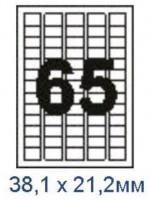 Самоклеящаяся бумага на 65 ячеек|escape:'html'