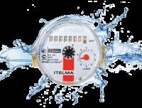 Счётчики Воды Купить/Цена Установить Недорого|escape:'html'