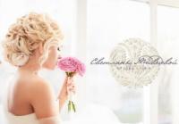 Профессиональные свадебные прически и макияж