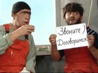услуги разнорабочих Киев|escape:'html'