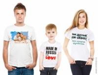 Печать на футболках, именные футболки, нанесение логотипа на футболку, Херсон|escape:'html'