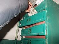 Распровтранение по почтовым ящикам|escape:'html'