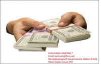 Sun Loans|escape:'html'