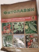 Фитолавин для борьбы з болезнями растений|escape:'html'
