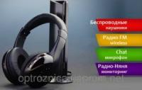 Беспроводные наушники 5в1 + FM радио Wireless MH-2001|escape:'html'