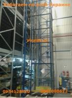 Грузовой консольный лифт подъёмник|escape:'html'