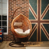 Подвесное кресло цена|escape:'html'