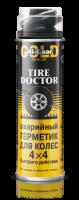 Аварійний герметик для коліс HG5339