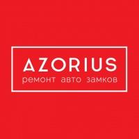 Azorius, ремонт автомобильных замков, аварийное вскрытие замков, автомобильные ключи