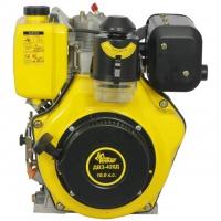Дизельный двигатель ДВЗ-420Д 10 л.с.|escape:'html'