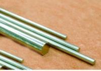 Алюминий прутки, Цветные металлы|escape:'html'