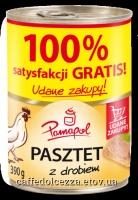 Куриный паштет Pamapol 390 гр