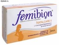 Фемибион® Наталкер II № 30 табл.+30 кап.