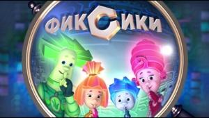Аниматор - Симка Фиксики на детский день рождения