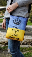 Этно сумка через плечо «Keep calm and love Ukraine»