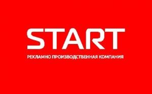 Предоставляем услуги наружной рекламы в Киеве