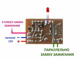 Турботаймер многоуровневый на микроконтроллере. Автоматический.