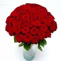 75 троянд