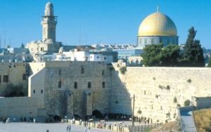 Горящие путевки в израиль