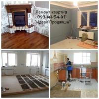 Ремонт в квартире Одесса