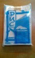 Пакет фасовочній «Рис» 1 кг