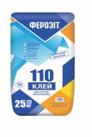 Ферозіт 110 клей для систем теплоізоляції армований волокном