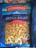 Ditali Rigati №49
