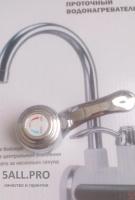 Ручка для водонагревательного крана хром