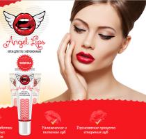 Крем для увеличения губ с феромонани Angel Lips