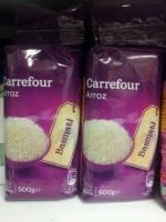 Рис белый-basmati« carrefour 500г