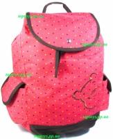 Рюкзак женский городской молодёжный розовый с мишкой. Хит!