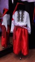 Украинский костюм « Козак » КМ42