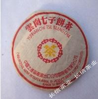 Китайский Чай ШУ ПУЭР «ЖЕЛТАЯ ПЕЧАТЬ» СNNP 2004 Г.