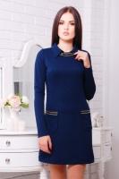 Платье Бажена темно-синий