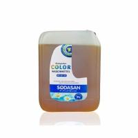 Sodasan 1505 Жидкое средство Color для стирки цветных и черных вещей, со смягчителем воды (от 30°), 5 л