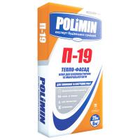 Клей для пенополистирола и минеральной ваты. Polimin П-19