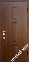 Броне Двери ,Входные с накладкой МДФ модель,Форт ,цвет -венге