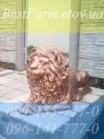Форма для «Лев» лежащий
