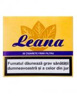 Продаем сигареты Лиана-оптом.