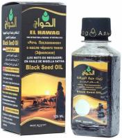 Масло черного тмина эфиопское «Речь Посланников» 125 мл. из Египта