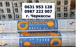 Супердиффузионная мембрана Strotex 1300 basic 75 м2 Черкассы «Буд-Альянс Украина»