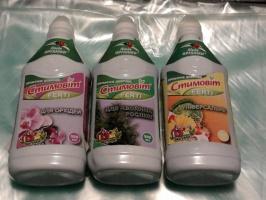 Органическое удобрения Стимовит