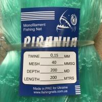Рыболовное сетеполотно «Piranha» 22*0,15*200*200 (зеленые)