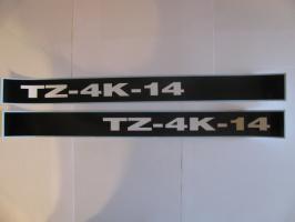 Запчасти TZ-4K-14, MT8.132, MT8.050, MT8.150, Vega, Vinea, Cabrio