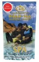 Натуральная черная грязь Мертвого моря 500г