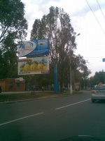 Реклама на бигбордах г. Мариуполь