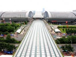 Заочне відвідування виставок в Китаї